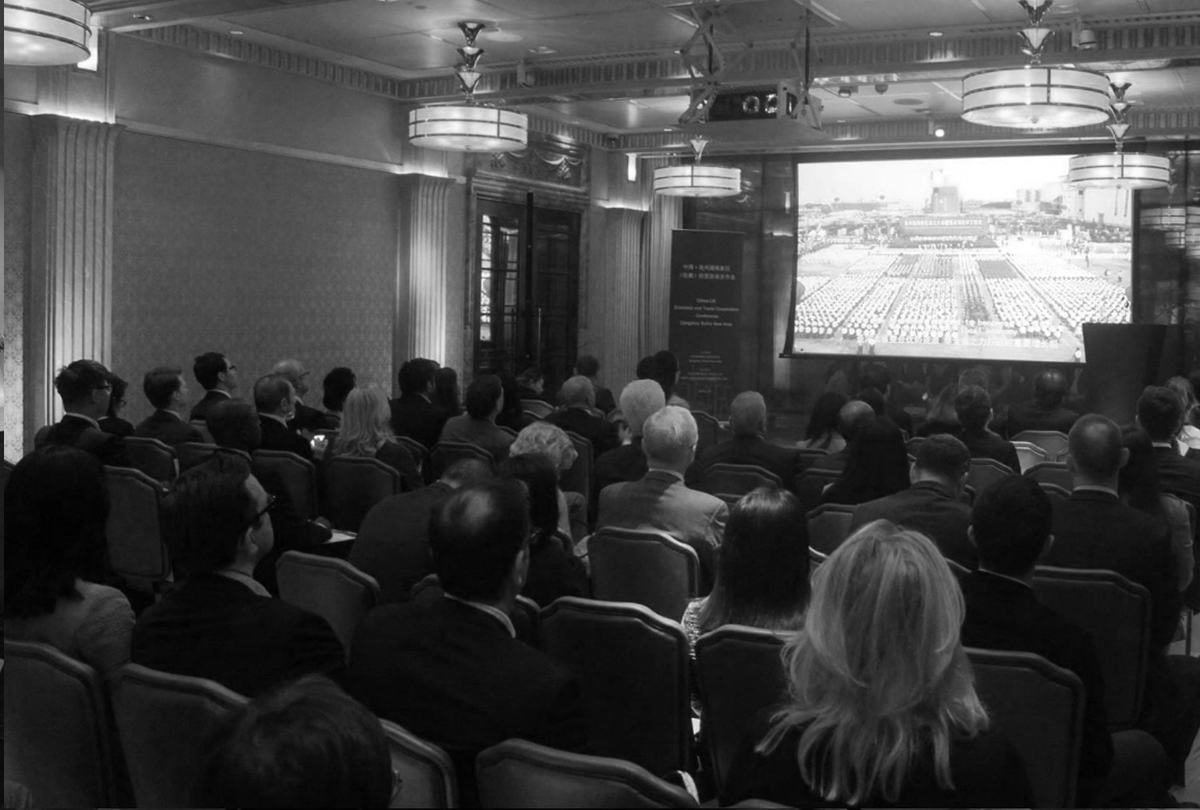 China Conference in London Event